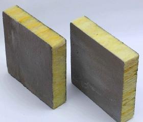 呼和浩特外墙岩棉板保温装饰一体板的功能优势