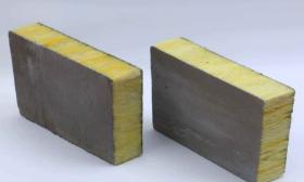 带您了解呼和浩特复合岩棉板的种类和规格